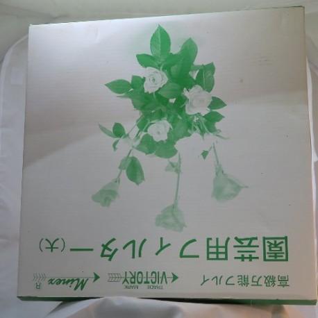 Cedazo para tierras japon de 30 cm